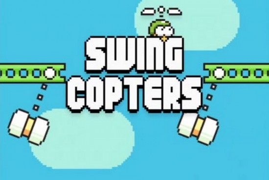 Swing+Copters